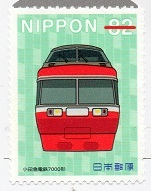 切手  282