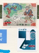 切手  283
