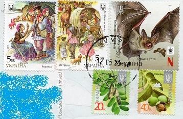 切手4  ウクライナ
