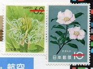 切手  285