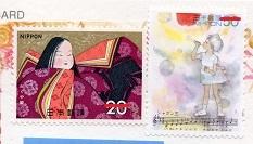 切手  289