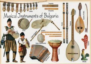 ブルガリアの楽器