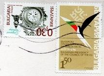 切手1  ブルガリア