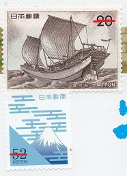 切手  291