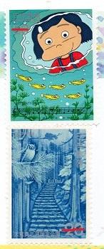 切手  292