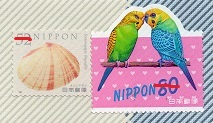 切手  293