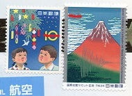 切手  294