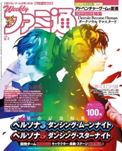 P3D-P5D-Famitsu-Cover.jpg