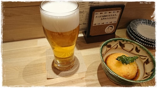 うおんDSC_4217