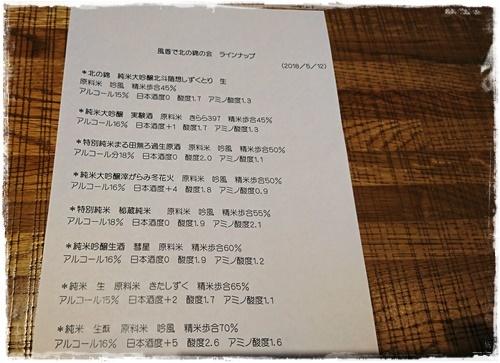 風香DSC_4620