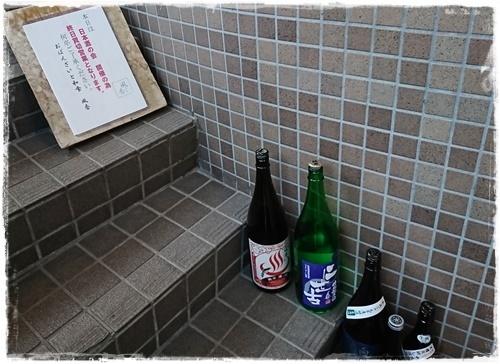 風香DSC_4617