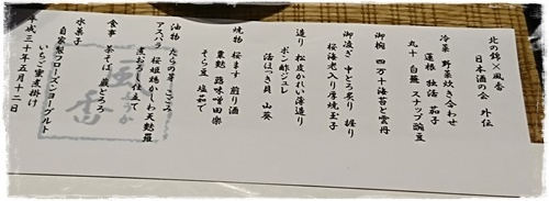 風香DSC_4618