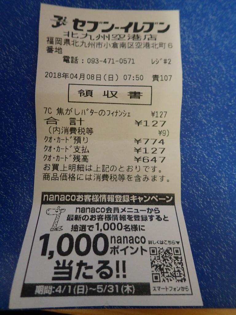RIMG4398.jpg