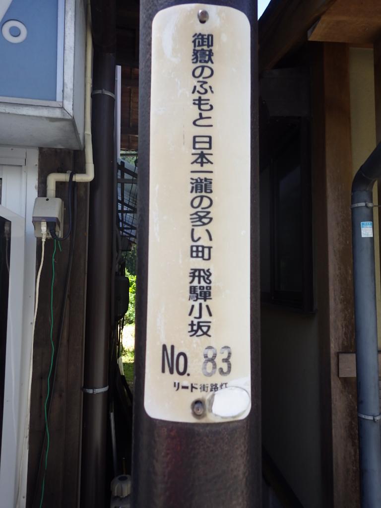 RIMG4652.jpg