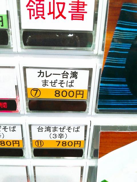 1804takekura004.jpg