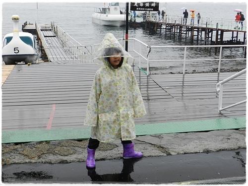 支笏湖遊覧船船着き場