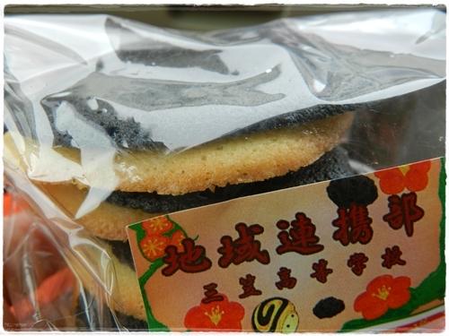 地層クッキー