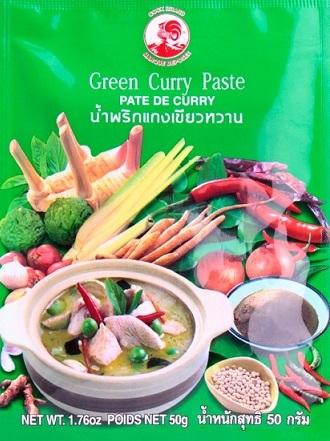 pate-de-curry-vert-400g.jpg