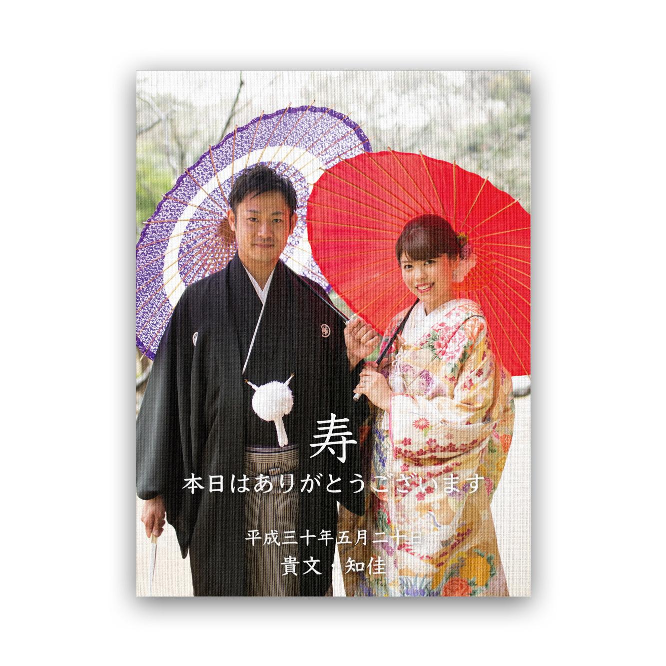 B_design_mirai_shibata_F.jpg