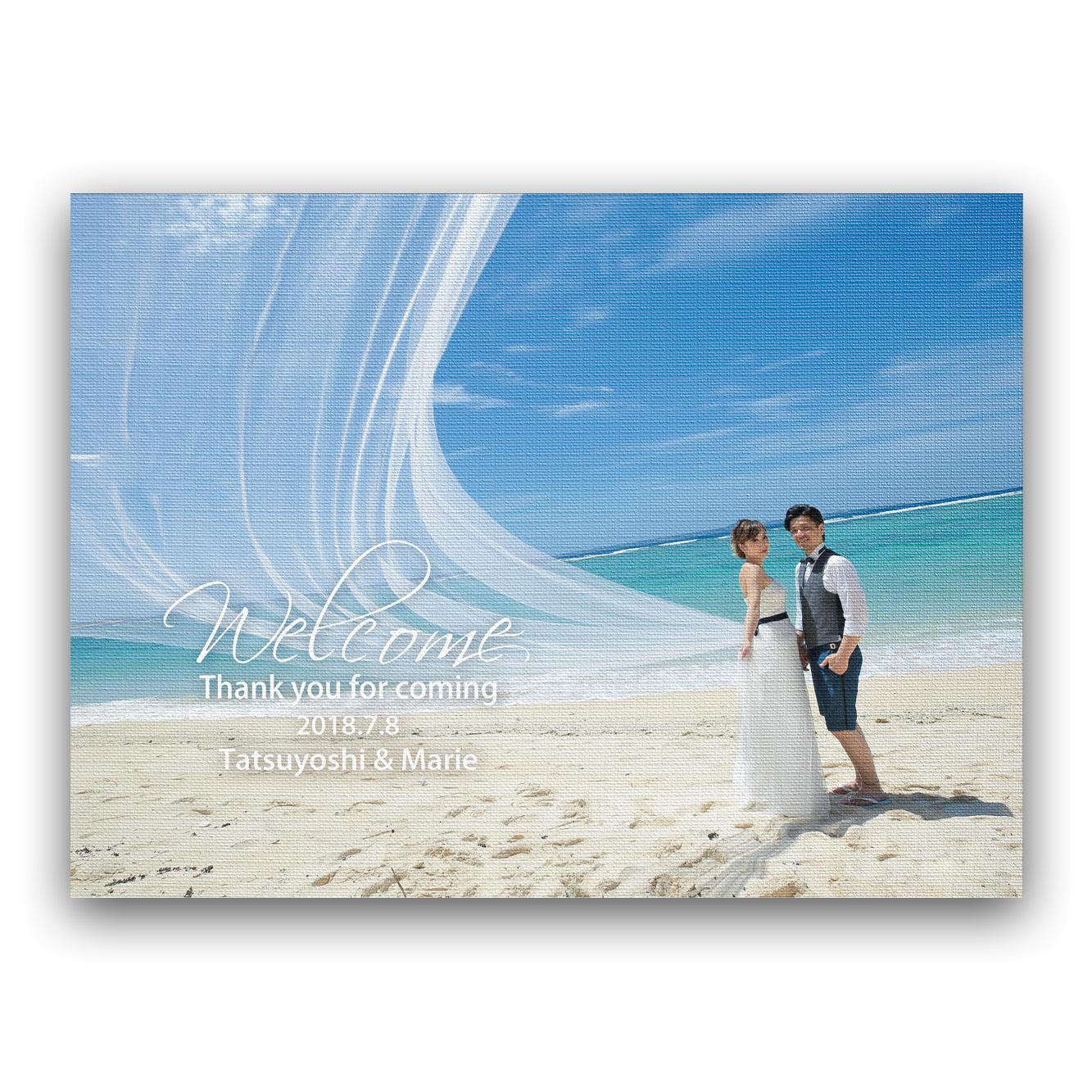 E_design_mirai_jyabana_F.jpg
