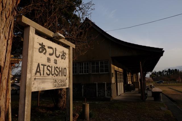 fukushima - 1 (24)