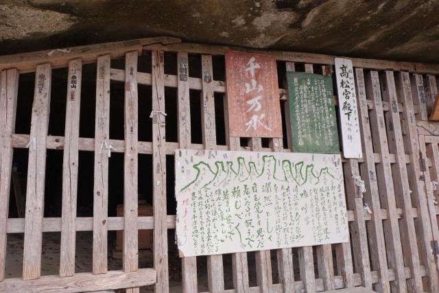 fukushima - 1 (7)