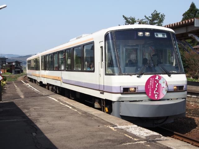 EM5S0116.jpg