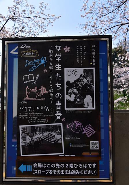 12_田中瑠美子DSC_5206