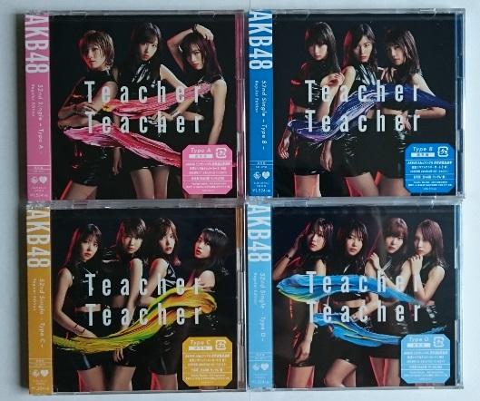 teachr teacher cd