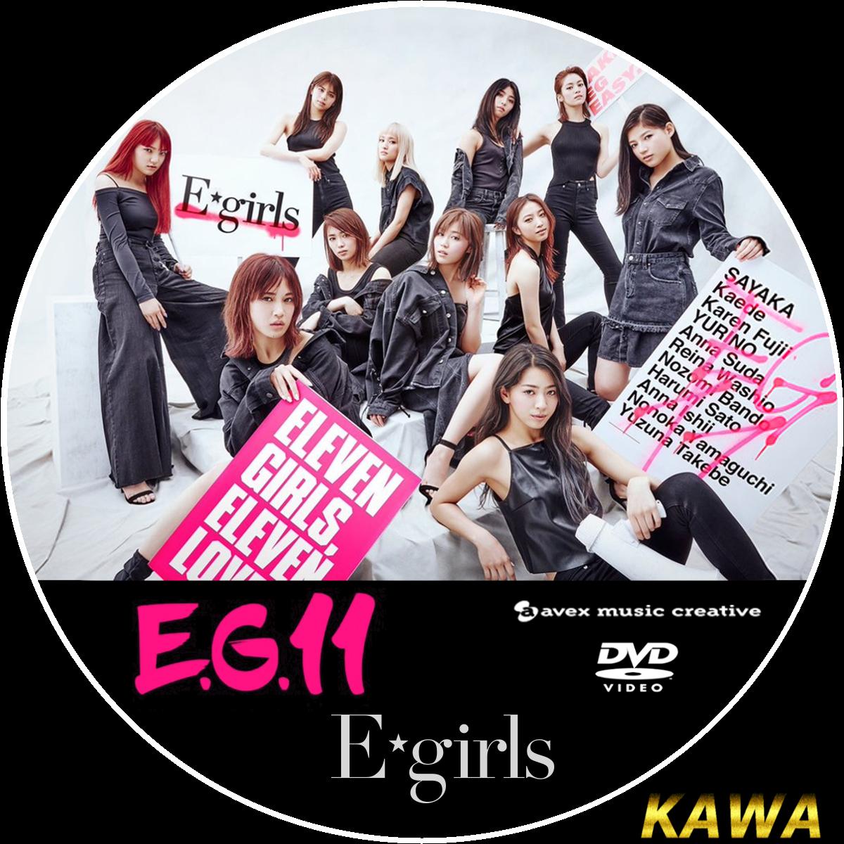 EG11 dvd