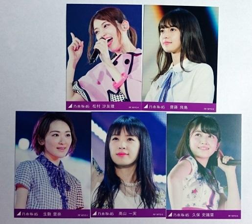 tokyodome nogisaka464