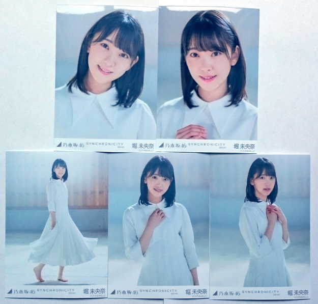 tokyodome nogisaka465