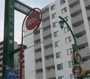アンパン道路2