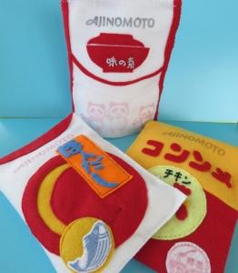 AJINOMOTO2.jpg