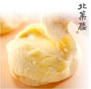 cream_puff_img09.jpg