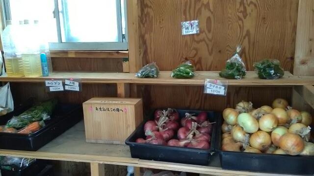 1530231446917野菜販売所