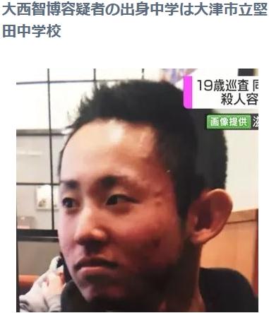 ③上司射殺基地害警官大西智博北島康介顔似!
