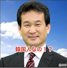 ⑰水死偽装殺人鬼野田孝史!自殺強要保険金殺人鬼橋下!