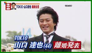 ⑨ほぼ強姦魔tokio山口達也→酒を飲ます→JKがSOS発信→母親が出動JKを救出!