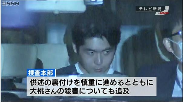 ⑦新潟女児強姦魔殺人鬼【小林遼】はわいせつ前科者だった!
