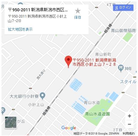 ⑫新潟女児強姦魔殺人鬼【小林遼】はわいせつ前科者だった!