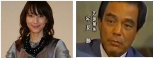 ②裏【西城秀樹】姉(韓国人)は極道(宅見)の妻!韓国で脳梗塞!