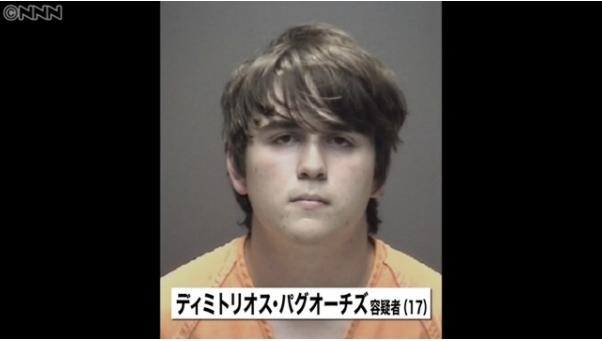 ①米サンタフェ高校でディミトリオス(17)が銃乱射「教室が血の海」!
