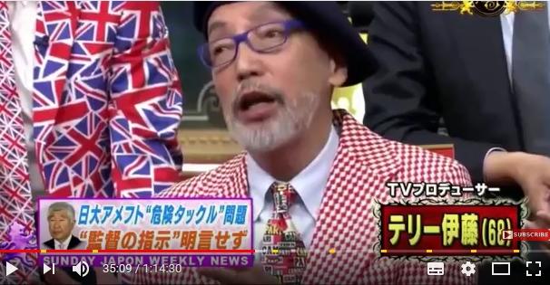 ⑦関学日大宮川アメフト殺試合って暴力団抗争や凶悪亀田一家に似てる!