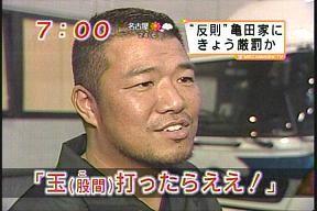 ⑧関学日大宮川アメフト殺試合って暴力団抗争や凶悪亀田一家に似てる!