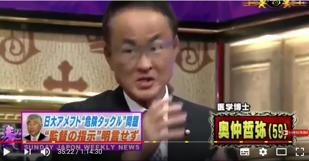 ⑥関学日大宮川アメフト殺試合って暴力団抗争や凶悪亀田一家に似てる!