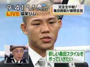 ⑪関学日大宮川アメフト殺試合って暴力団抗争や凶悪亀田一家に似てる!