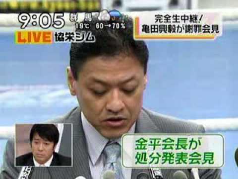 ⑭関学日大宮川アメフト殺試合って暴力団抗争や凶悪亀田一家に似てる!