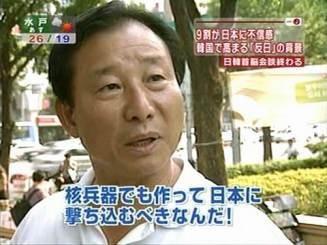 ⑳関学日大宮川アメフト殺試合って暴力団抗争や凶悪亀田一家に似てる!