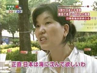 ⑱関学日大宮川アメフト殺試合って暴力団抗争や凶悪亀田一家に似てる!